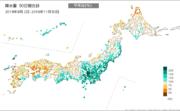 千葉県の館山は年間降水量2400mm超 観測史上最多に