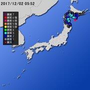 【地震情報(震源・震度に関する情報)】平成29年12月2日05時52分 気象庁発表