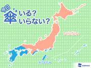 ひと目でわかる傘マップ  12月2日(日)