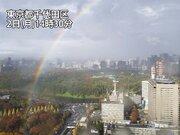 東京都心など関東 土砂降りの雨の後に虹が出現