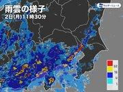 関東はスッキリしない週明け 東京都心などは昼過ぎが雨のピーク