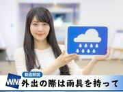 12月3日(月)朝のウェザーニュース・お天気キャスター解説