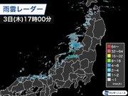 日本海側は今夜以降、強い雨や雪に注意 北海道では積雪急増のおそれ