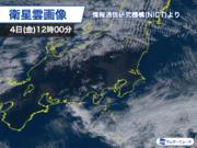 東海沖に雲のライン 静岡ではにわか雨に注意