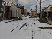 札幌は9日ぶりに気温が5℃を超える 雪解けが進みスリップに注意