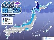 5日(水)帰宅時の天気 太平洋側は昨日と違い肌寒い