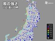 秋田など日本海側で30m/s近い暴風 列車の運行に影響も