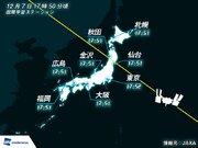 国際宇宙ステーション/きぼう 今日18時前に日本上空を通過