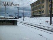 北海道は二十四節気「大雪」通りに雪 今夜以降は日本海側で雪や雨が強まる