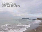 関東は寒さ和らぐ 東京は午前中に10℃突破