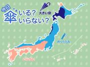 ひと目でわかる傘マップ 12月10日(木)