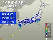 東京、名古屋、大阪で今季一番の冷え込み