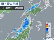 日本海側は今夜から雨や雪が強まる 内陸部は夜間の積雪増加に注意