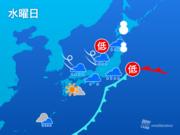 明日12日(水)の天気 朝は広範囲で雨や雪 北日本は積雪増加
