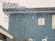 札幌など北海道は段々と雪に 午後は猛吹雪に警戒