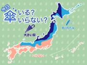 ひと目でわかる傘マップ 12月12日(木)