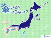 ひと目でわかる傘マップ  12月12日(水)