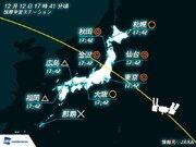 国際宇宙ステーション/きぼう 今日夕方、東日本で観測チャンス