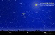 ふたご座流星群が極大に 13日22時から14日未明が見ごろ