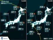 国際宇宙ステーション/きぼう 今夜、北・西日本で観測チャンス