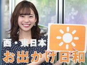 あす12月15日(日)のウェザーニュース・お天気キャスター解説