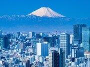 富士山大噴火から311年 「宝永噴火」がいま発生したら?