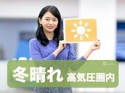 12月16日(月)朝のウェザーニュース・お天気キャスター解説