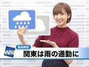 あす12月17日(月)のウェザーニュース・お天気キャスター解説