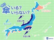 ひと目でわかる傘マップ  12月17日(月)