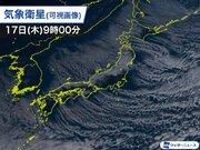 <動画>日本海を埋め尽くす雪雲で記録的大雪 寒波が落ち着く兆しも