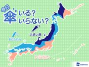 ひと目でわかる傘マップ  12月19日(水)