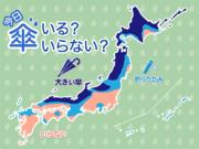 ひと目でわかる傘マップ 12月21日(月)