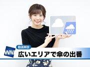 12月22日(土)朝のウェザーニュース・お天気キャスター解説