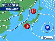 今日の天気 関東や近畿など太平洋側で本降りの雨に