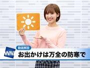 あす12月24日(月)のウェザーニュース・お天気キャスター解説