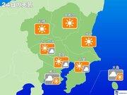 【関東】 連休明けの朝、前日より5度も低く