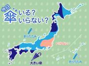 ひと目でわかる傘マップ 12月24日(木)