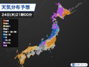 クリスマスイブは北海道で雪になるも 東北や北陸は雨のまま