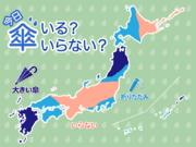 ひと目でわかる傘マップ 12月25日(水)