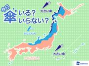ひと目でわかる傘マップ  12月25日(火)
