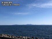 北陸は冬らしからぬ晴天 今年最後のすっきり青空か