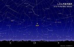 年始めの流星群「しぶんぎ座流星...