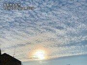 うろこ雲など天気下り坂を示唆する空 西日本は午後にかけて雨が降り出す