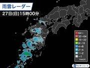 九州は夕方以降、強い雨に注意 明日の関東の雨は沿岸部限定か
