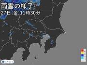 東京都心 ランチタイムはにわか雨に注意