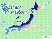 ひと目でわかる傘マップ  12月28日(金)
