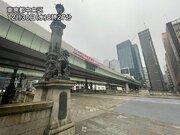 東京で25日ぶりに0.5mmの雨を観測 一度止んでも夜は再び雨や雪