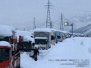 大雪時、立ち往生による車両滞留はなぜ起こる 移動時の備えは