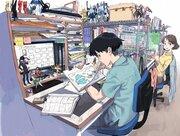 """【20代平均月収9万円】低賃金の若手アニメーターを支える""""現代のトキワ荘""""運営費のクラウドファンディングを開始"""