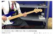 ハードオフ店員がジャンク品でX JAPAN「紅」演奏してみた 動画が人気、一部壊れた機材を使用